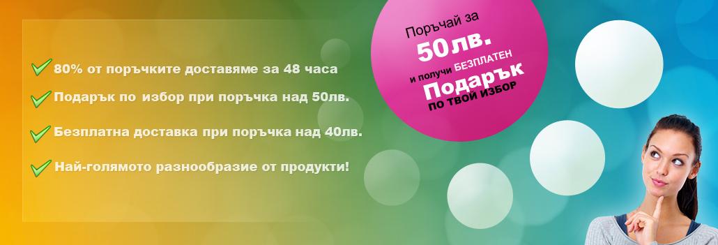 евтини контактни лещи онлайн
