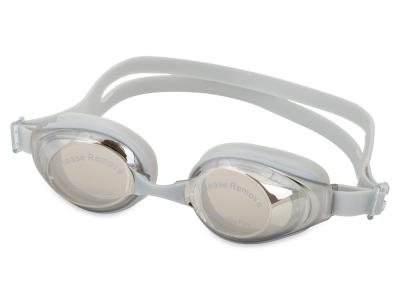 Очила за плуване Neptun - сребърни