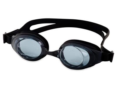 Очила за плуване Neptun - черни
